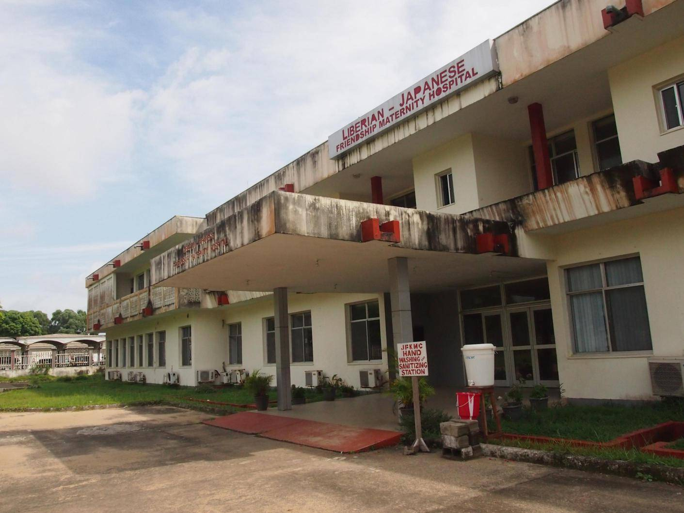 2014-12-01: JF Kennedy Medical Centre, Monrovia, Liberia: The Maternity Hospital, supported through the Japanese Government