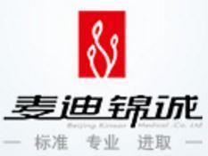LogoBeijingKinsonMedical