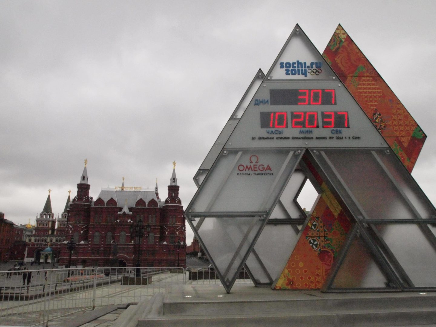 RUS-Moscow City Red Square 20130406 Close To Red Square prepare for 2014 Olympics Sochi